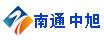 南通中旭电子有限公司