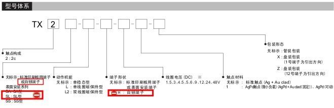 电路 电路图 电子 设计 素材 原理图 659_213