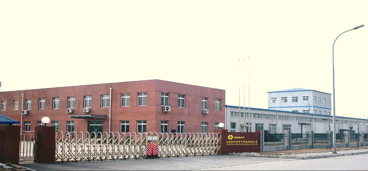 上海电缆厂有限公�_公司介绍_上海菲柯特电气科技有限公司