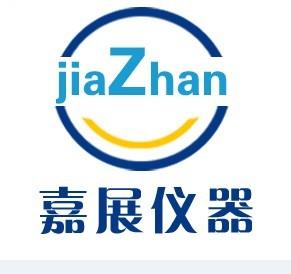 上海嘉展仪器设备有限公司