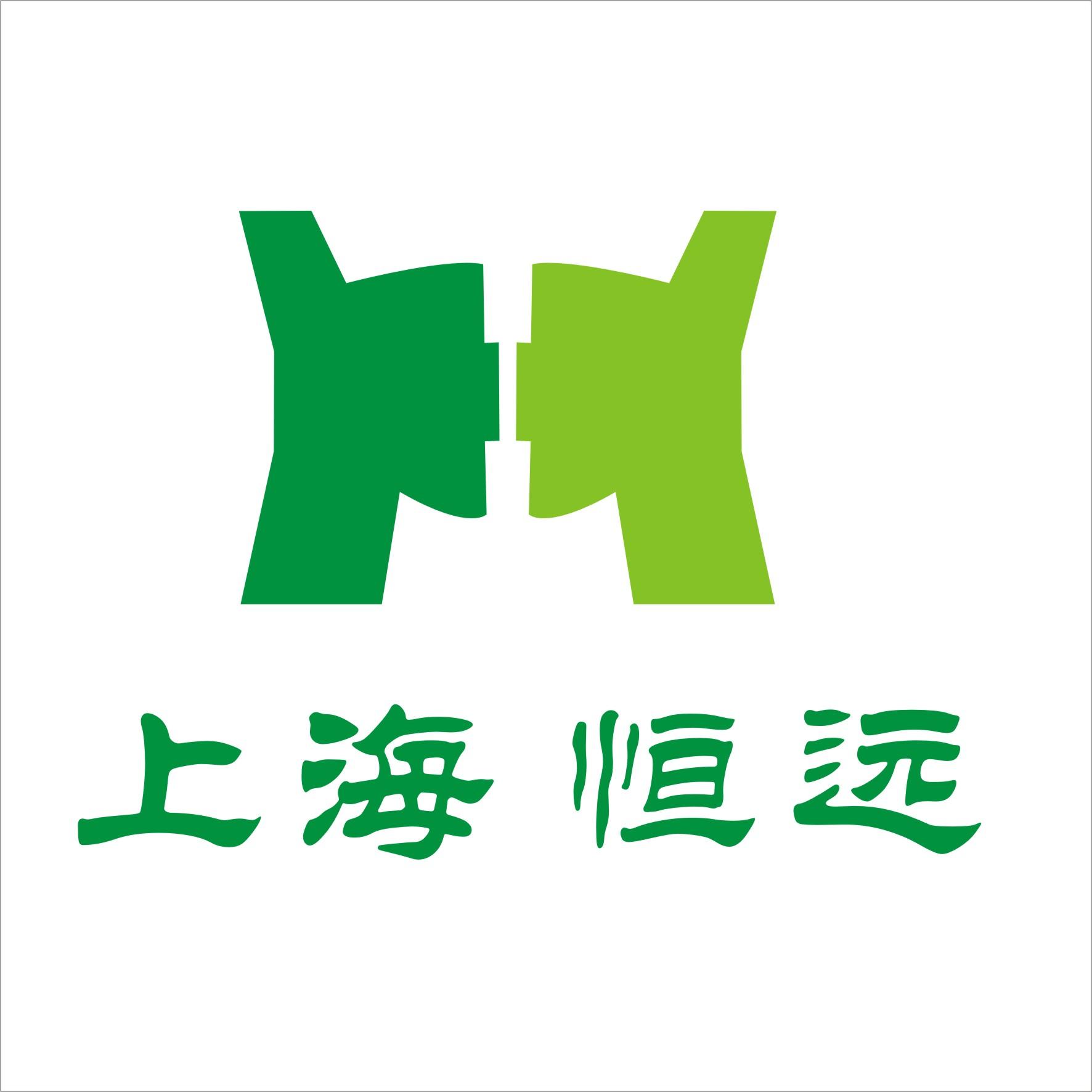 上海恒�h生物科技有限公司