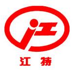 湖北江南专用汽车有限公司消防车厂