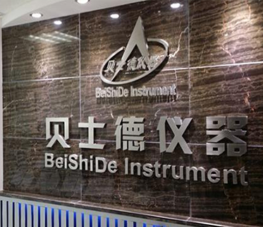 贝士德万博体育matext手机科技(北京)万博手机在线登录