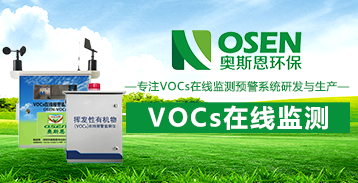 深圳市奥施环境技但是他术有限公司