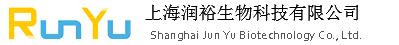 上海润裕生物科技有限公司