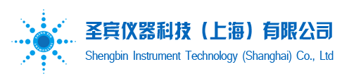 圣�e�x器科技(上海)有限公司