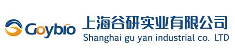 上海谷研实业有限公司