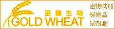 上海金穗生物科技有限公司