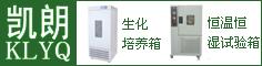 上海凯朗仪器设备厂