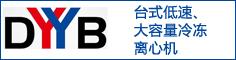 上海德洋意邦仪器有限公司