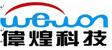 东莞市伟煌试验新开户送彩金网站大全有限公司