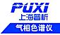 上海普析仪器
