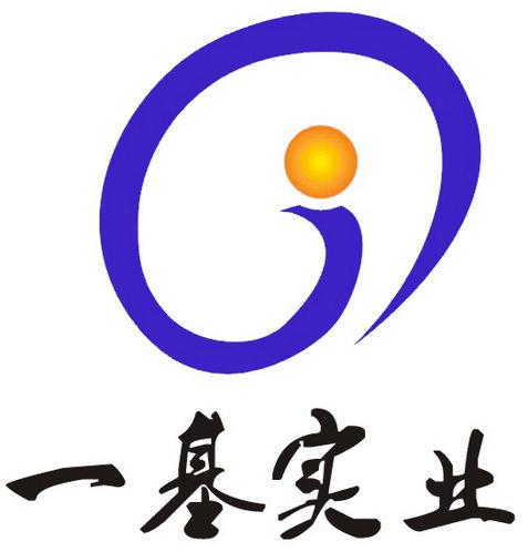 上海一基实业有限公司