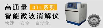北京特提斯科技ballbet登录