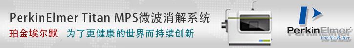 珀金埃��默�x器(上海)有限公司