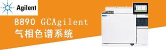 安捷伦科技(中国)ballbet登录
