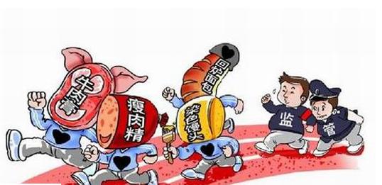 2011年突发食品安全事故应急预案