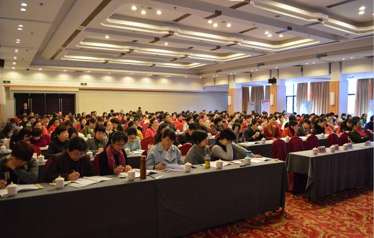 2018年全国有机质谱学术会议