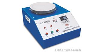 智能化设备助力茶产业发展