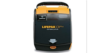 AED除颤急救设备很重要!望多普及!