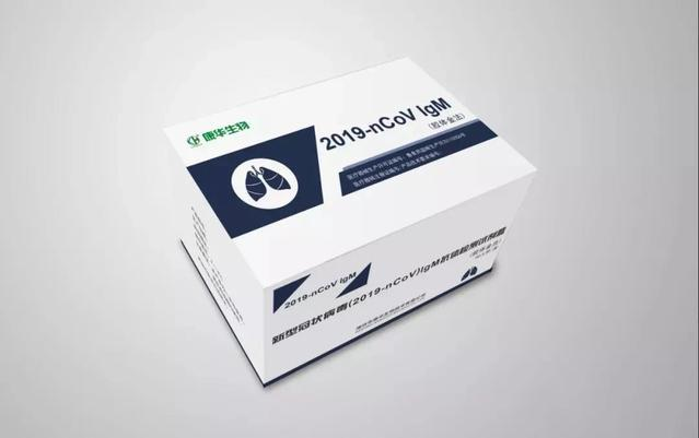 新冠病毒核酸检测:试剂盒、检测仪缺一不可