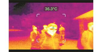 智能测温AR眼镜问世 杭州景区已投入使用
