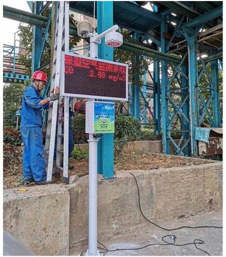 解決大氣污染問題,監測儀器前來助力