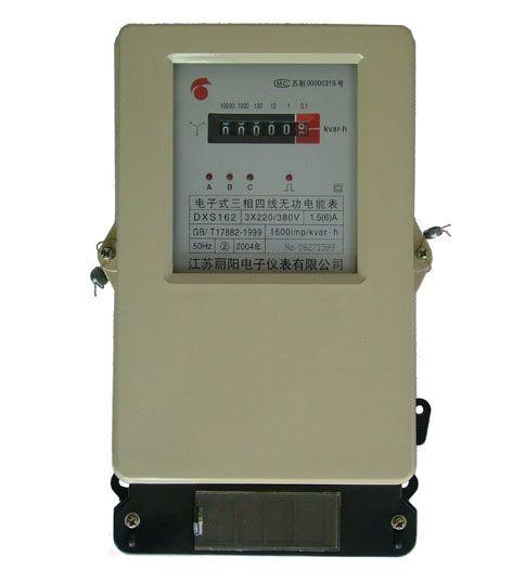 三相四线电子式电能表-三相四线电子式电能表的读法