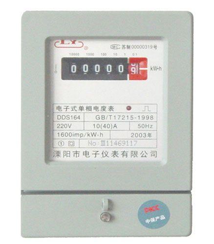 《多功能电能表通讯规约》要求的rs485接口电路功能.