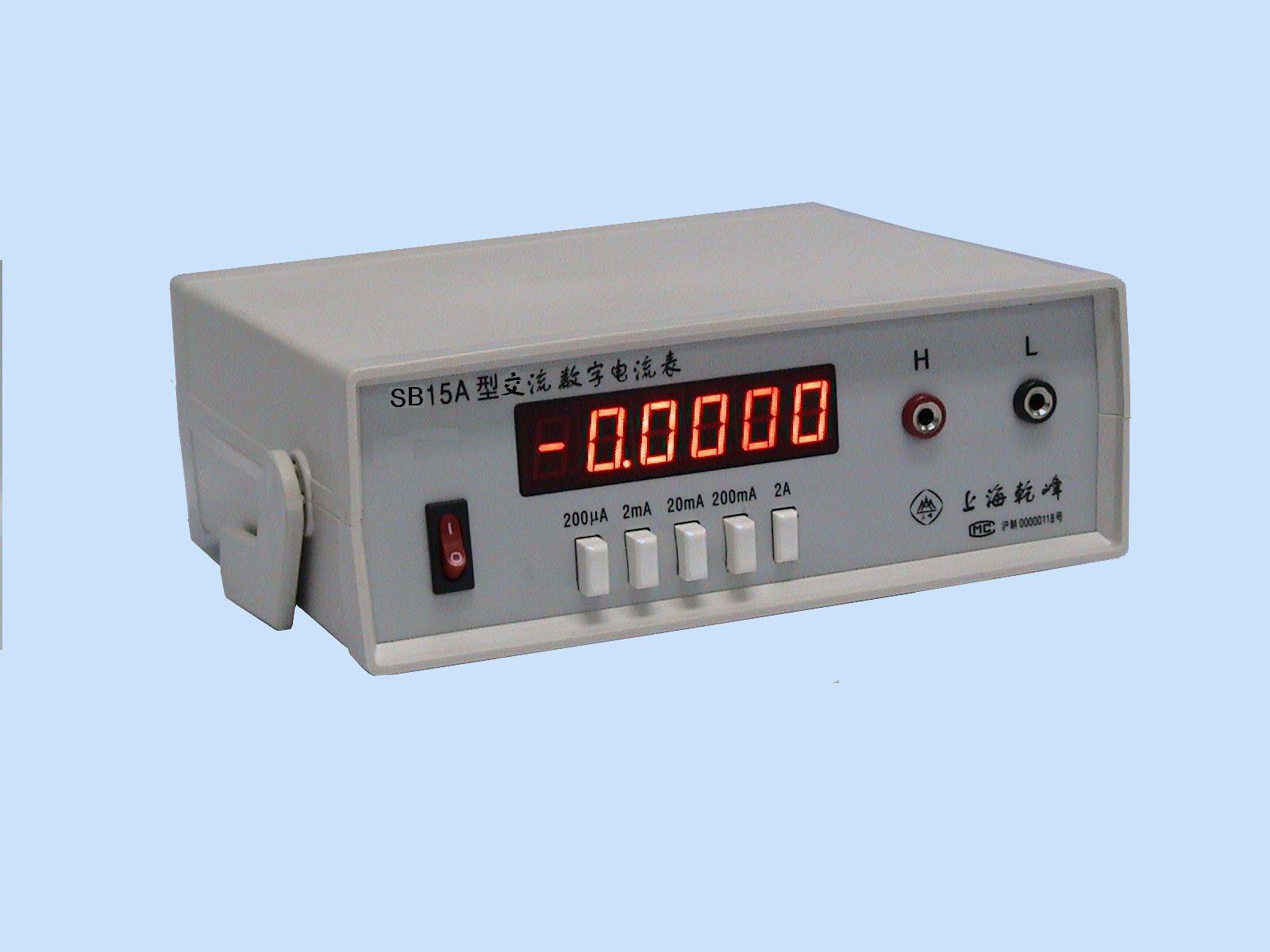 交流数字电流表