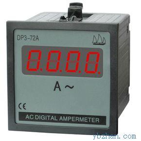 数字式交流电流表dp72