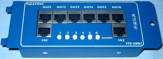 yte-206s电话保密器