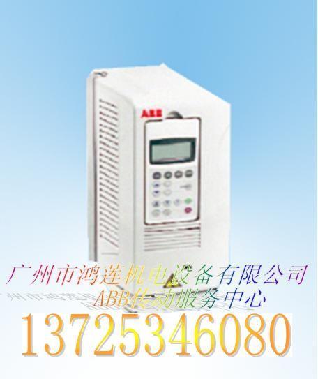 acs550abb变频器