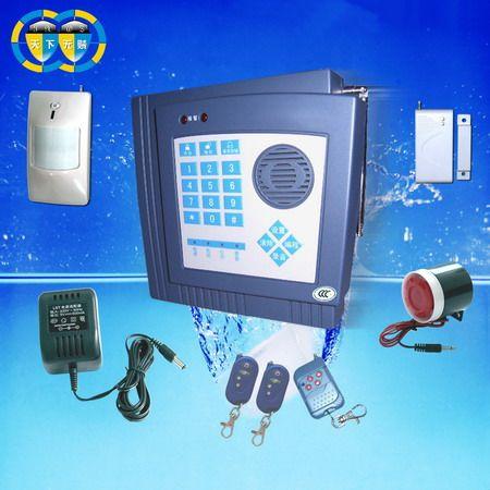 采用无线数字遥控高频技术,单片机技术,电信通迅技术,     微电脑