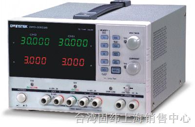 gpd-3303s台湾固纬 直流电源供应器