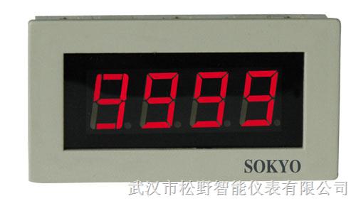智能仪表有限公司 产品展示 制砂机 第三代制砂机 > 数显面板转速表