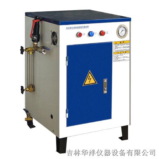 ◇小型电热蒸汽锅炉结构