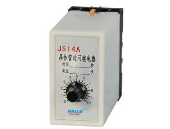 晶体管时间继电器js14a