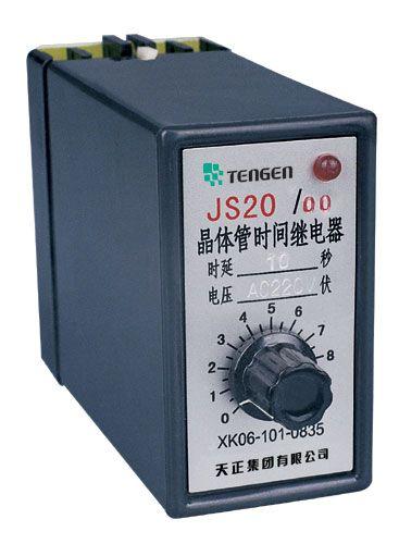 m(js-20)系列晶体管时间继电器