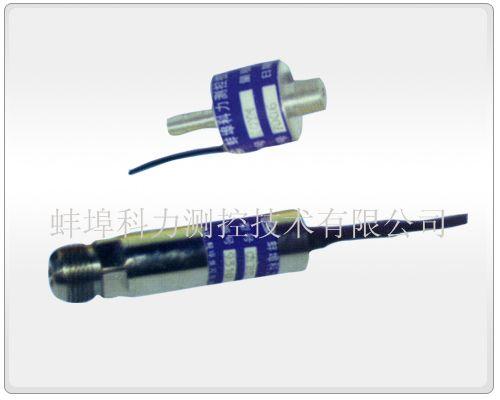 扩散硅压力传感器_蚌埠市科力测控技术有限公司