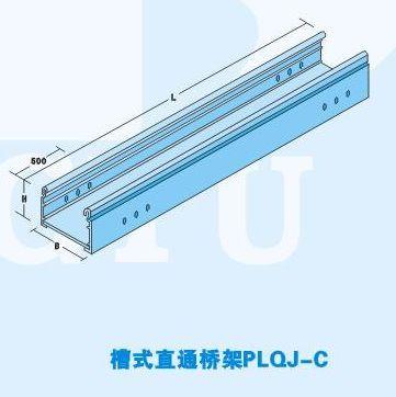 槽式直通plqj-c铝合金电缆桥架图片