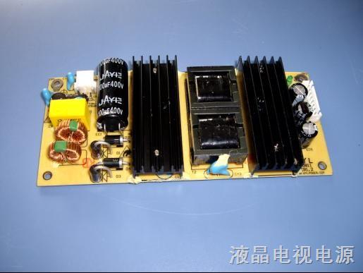 电路板 机器设备 515_387