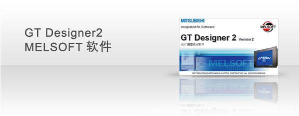 产品类别: gt works2;