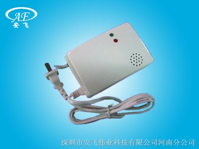 依据接线图接好电源线与信号线通电后,红灯闪烁,表示已进入探测器预热