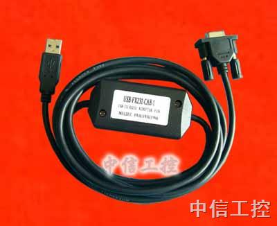 三菱f940触摸屏编程电缆usb-fx232-cab-1