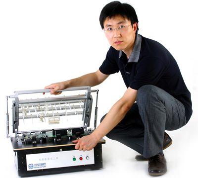 电路板功能测试系统