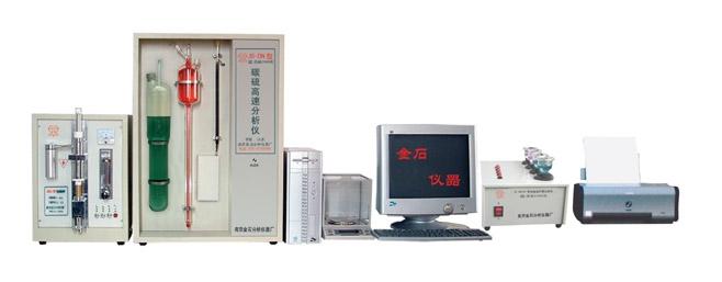 新一代全元素分析仪、全能快速金属全元素分析仪