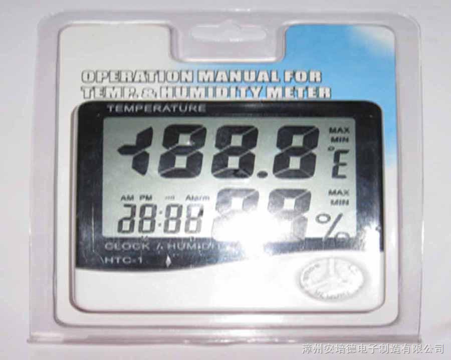 htc-1数字温湿度计
