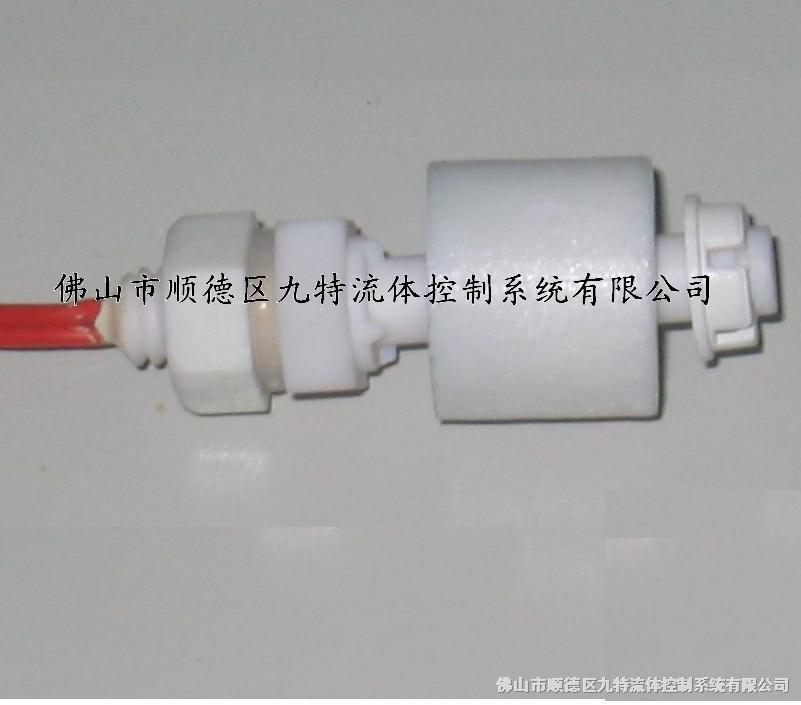 水位感应器接线