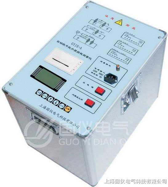 """专业的技术、专业的厂家,制造专业的精品,上海国仪电气科技有限公司是华东地区为数不多的生产型企业之一,选择国仪,就是选择放心。 自动介质损耗仪是一种测量介质损耗角正切(tgδ)和电容值(cx)的自动化仪表。可以在工频高电压下, 现场测量各种绝缘材料、绝缘套管、电力电缆、电容器、互感器、变压器等高压设备的介质损耗角正切(tgδ)和电容值(Cx)。与西林电容电桥相比,具有操作简单、自动测量、读数直观、无需换算、精度高、抗干扰能力强等优点。仪器内部有标准电容器和升电压装置,在"""""""